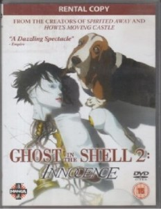 GHOST IN THE SHELL 2.INNOCENCE.DVD