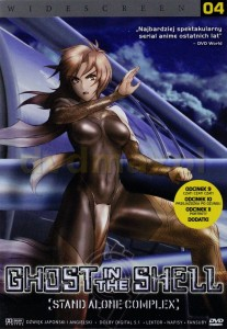 GHOST IN THE SHELL KAMIYAMA SAKURAI DVD
