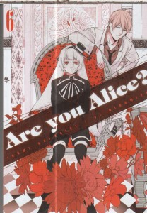 ARE YOU ALICE 6 KATAGIRI  MANGA
