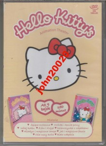 Hello Kitty's Animation Theater.DVD