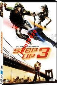 STEP UP 3.MALAMBRI..DVD