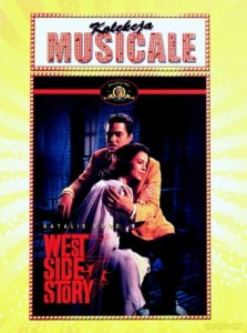 WEST SIDE STORY WISE ROBBINS ASTIN TAMBLYN GLASS DVD