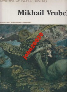 MIKHAIL VRUBEL.MASTERS OF WORLD PAINTING