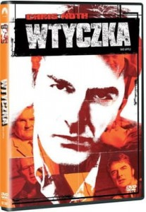 WTYCZKA DVD BERNSTEIN PATRIC MEANEY GOULD
