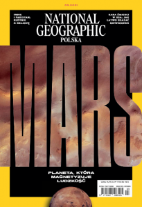 3/2021 NATIONAL GEOGRAPHIC MARS INDIE PAKISTAN