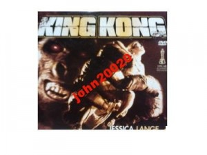 KING KONG-dvd