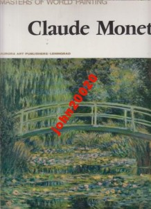 CLAUDE MONET.MASTERS OF WORLD PAINTING